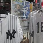 田中将大投手 ヤンキースと契約合意!! 気になるヤンキースユニフォームは!?
