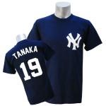 ヤンキース『田中将大投手 #19』レプリカユニフォーム等ご予約受付中です!