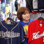 大阪でプロ野球グッズをお探しならセレクションへ!!絶好調の広島カープも入荷中!!