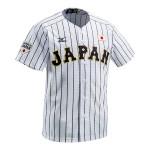 2014侍ジャパン ユニフォーム・キャップが新入荷しました。