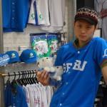 西武ライオンズ 復刻ユニフォーム!! 懐かしいユニフォームを着て観戦しましょうよ!2014夏!
