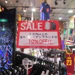 マイケル・ジョーダン氏52歳誕生日SALE!レアな海外の商品がお安くなってます!!