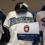 絶好調!日本ハムファイターズのグッズが入荷!西川選手に復活の吉川選手!東京時代の復刻キャップもあります!