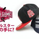 MLBオールスター2015 MVP予想投票キャンペーン開催中です!!