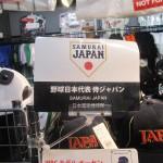 【速報】プレミア12日本代表の侍ジャパン、レプリカユニフォームが最速入荷!!!