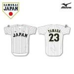 「世界野球WBSCプレミア12」 侍ジャパンユニフォームが入荷!柳田選手や山田哲人選手、秋山選手など人気選手多数入荷しています!