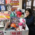 2016年の福袋はスゴイ!!セレクション新宿店 年中無休で営業しております(u_u*)