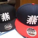 山田哲人選手MVP記念サインボールと「燕」と大きく刺繍された2015年夏神宮球場店限定で販売したキャップが入荷!