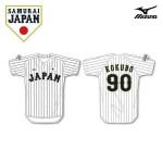 ご存知ですか?3月5日、6日に侍ジャパンの強化試合があります!!!((o(´∀`)o))