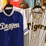 いよいよ開幕、プロ野球2016シーズン!!本日は京セラドームで阪神×中日!!