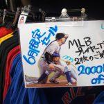 MLBプレイヤーTシャツがお得な6月デスヨ(*´∀`)