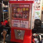 びっくり(゚∀゚)9月のセレクションは MLB 秋をお得にさきどりキャンペーン!!