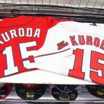 日米通算200勝を掲げた広島カープ 黒田選手引退。10/22(土)開幕の日本シリーズで最後の登板。