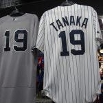 MLB 2017 開幕!! 期待のヤンキース田中投手初登板、、結果は!?日本人メジャーリーガーグッズならセレクションへ!