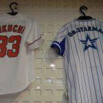 ゴールデンウイークは家族でプロ野球観戦へ!お子様用のプロ野球グッズが多数入荷しました⊂⌒~⊃。Д。)⊃
