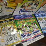 欲しい選手が手に入るかも!!!プロ野球カード!あの大スターも当たるかも~~~~