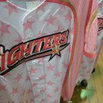 NPB!!!ファイターズのユニフォームが新入荷!!ガールズ注目のグッズですよ~~~スタンドをピンクに染めてやりましょう(*´ω`)